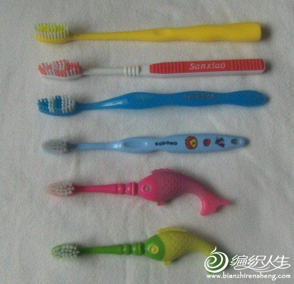 牙刷2.jpg
