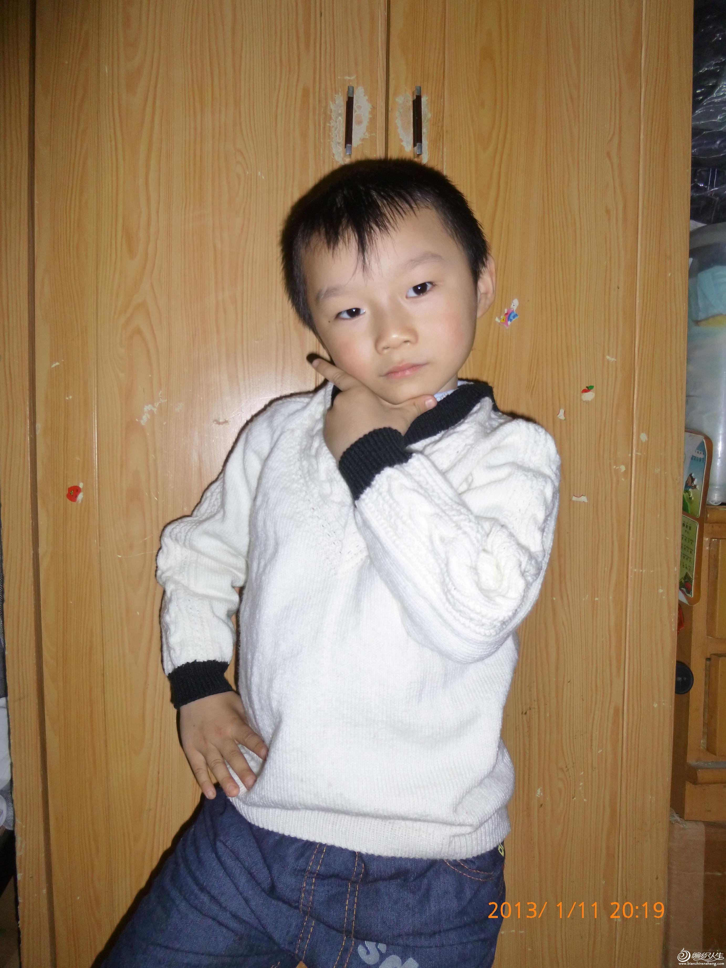 白色毛衣真人秀.JPG