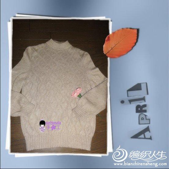 儿子羊绒毛衣3.jpg