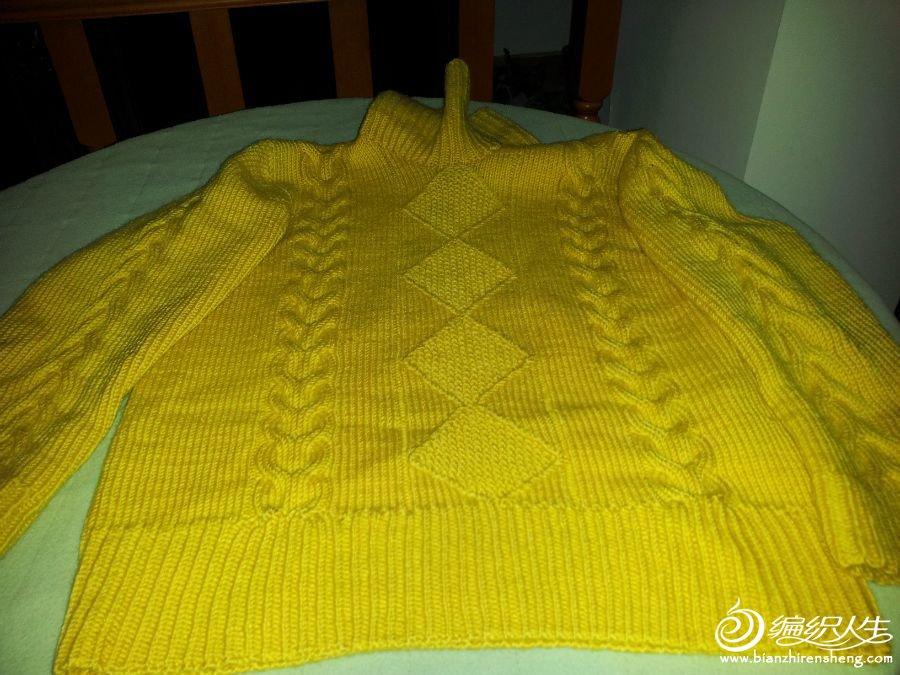 生平打的最复杂的毛衣