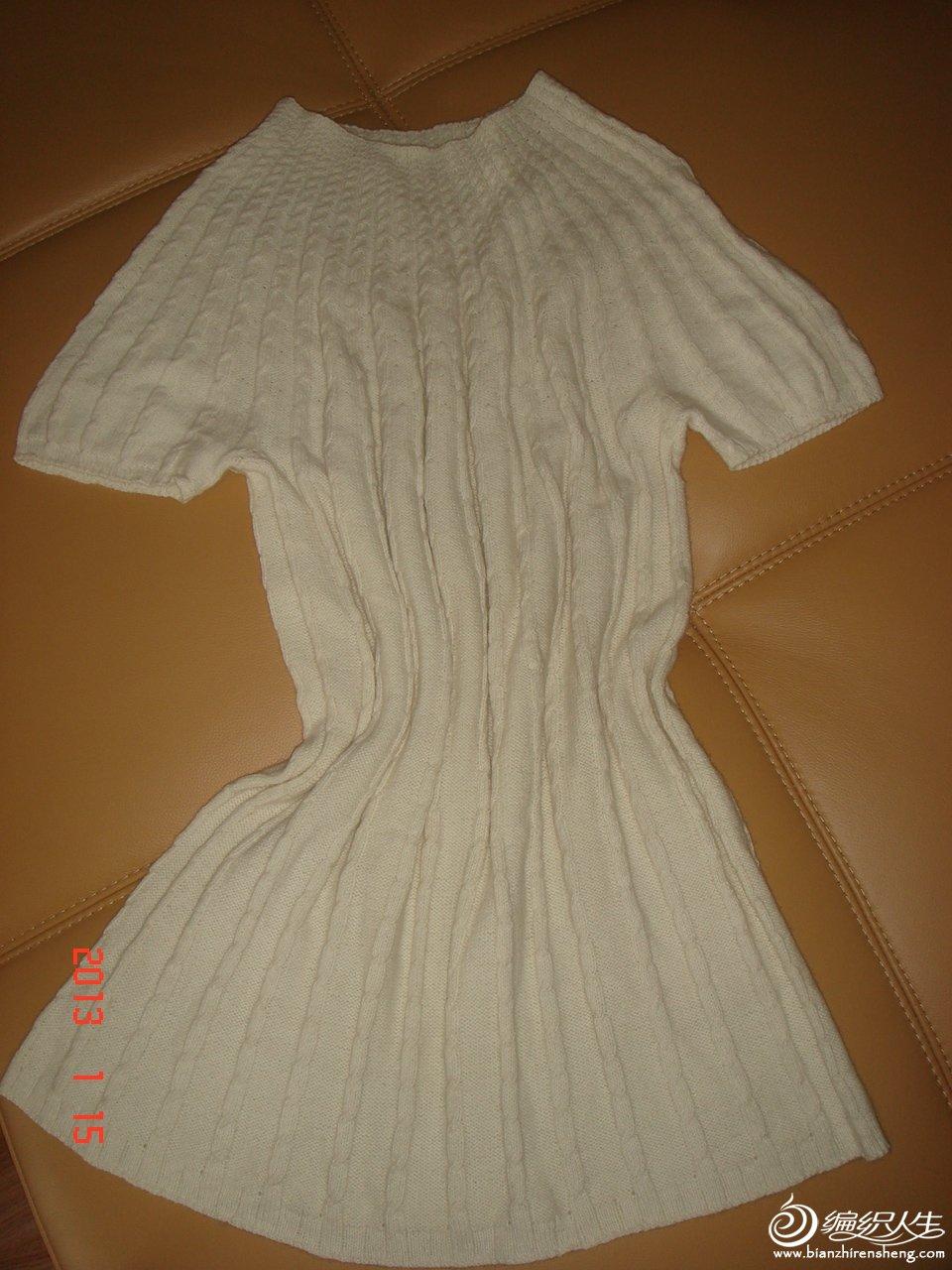 白色短袖.JPG