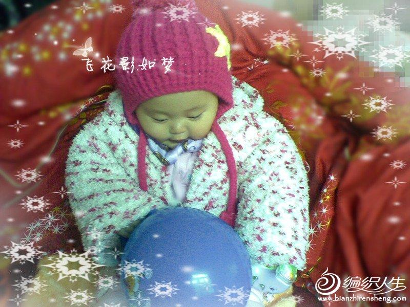 20130115(003)_副本_副本.jpg