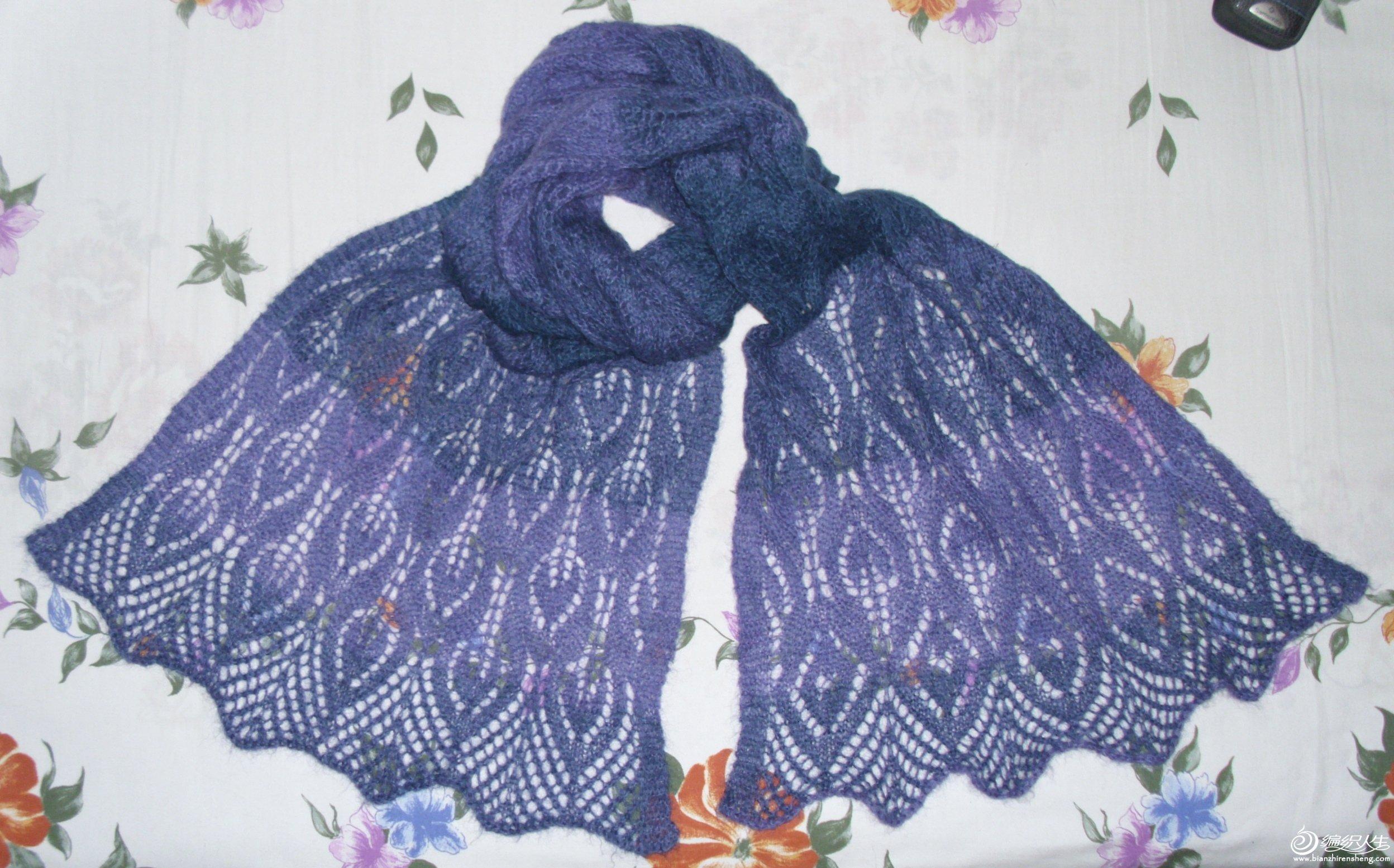 落叶围巾成品