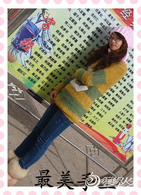 DSC05389_副本.jpg