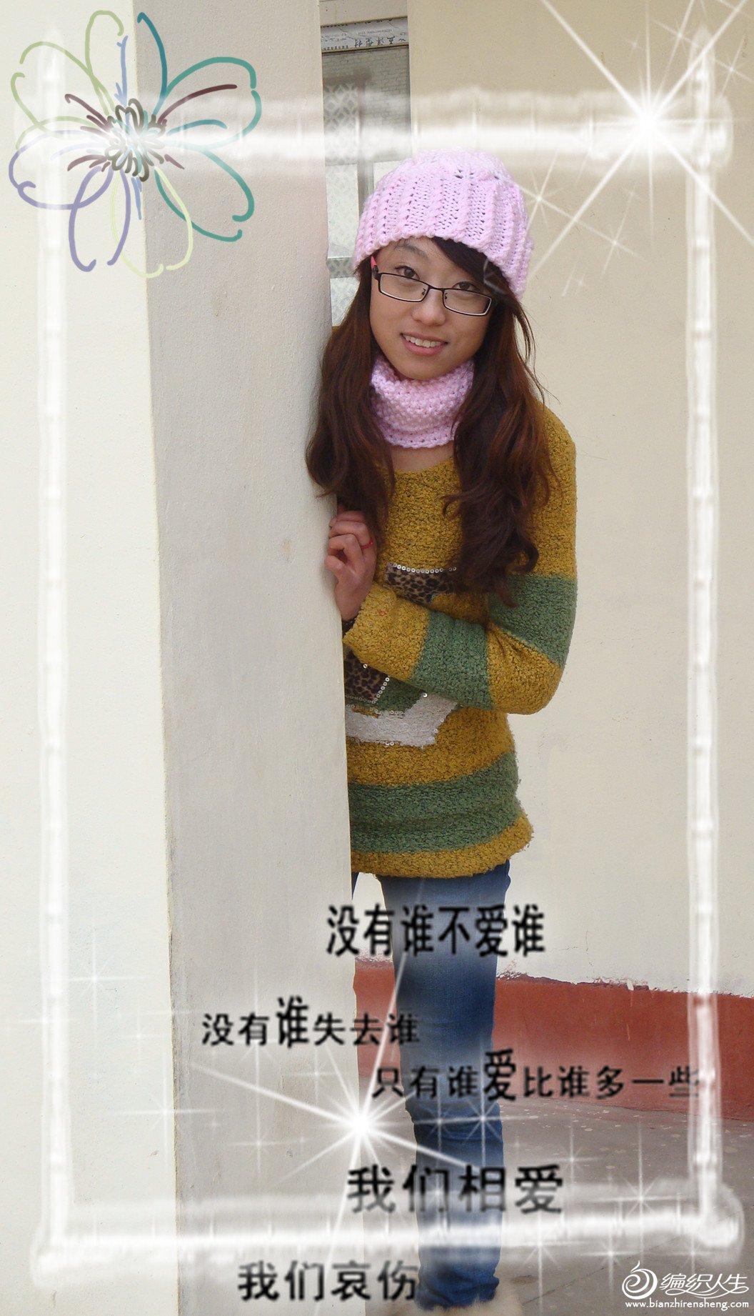 DSC05392_副本.jpg