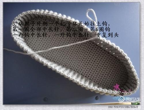 水若作品——悄悄地我来啦^_^(鳄鱼纹短靴改版 - 手有于香 - 手有于香的博客