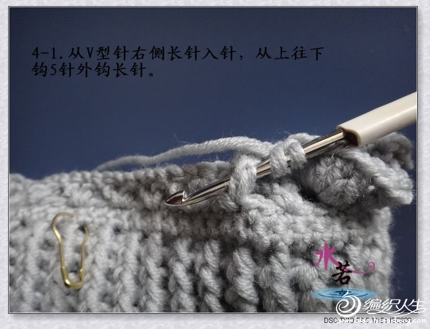 DSC03885.JPG