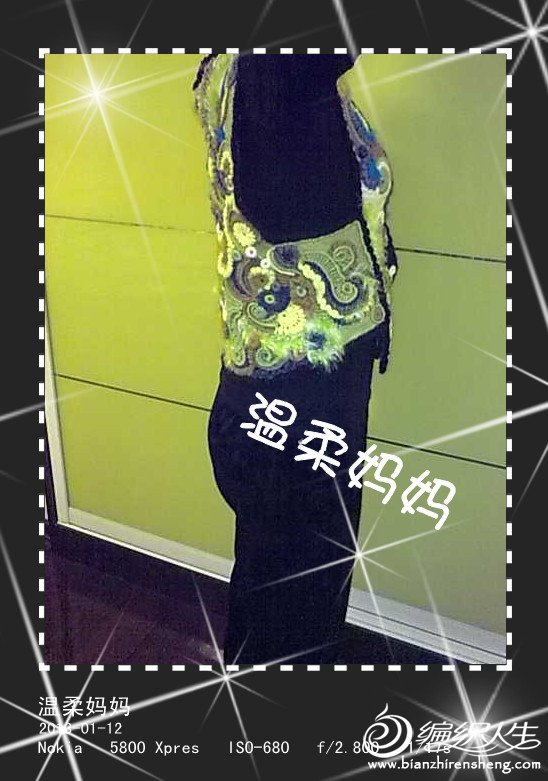 20130112306_副本.jpg