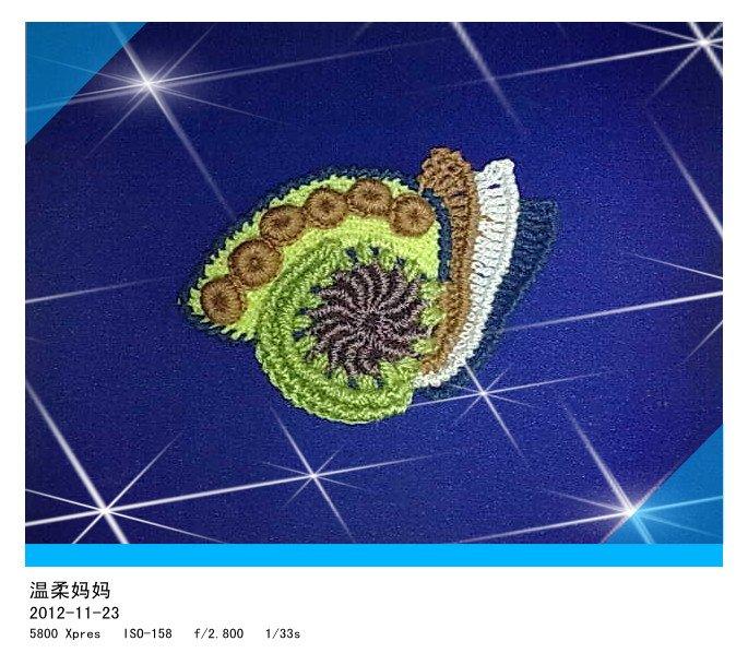20121123207_副本.jpg