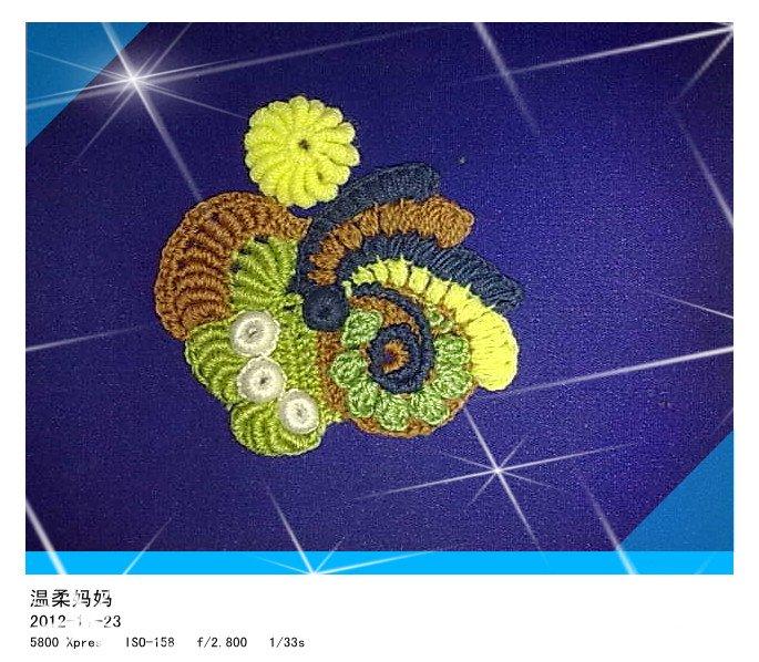 20121123208_副本.jpg