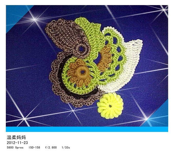 20121123209_副本.jpg