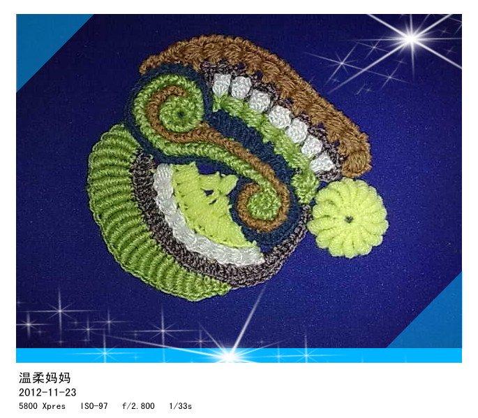 20121123215_副本.jpg