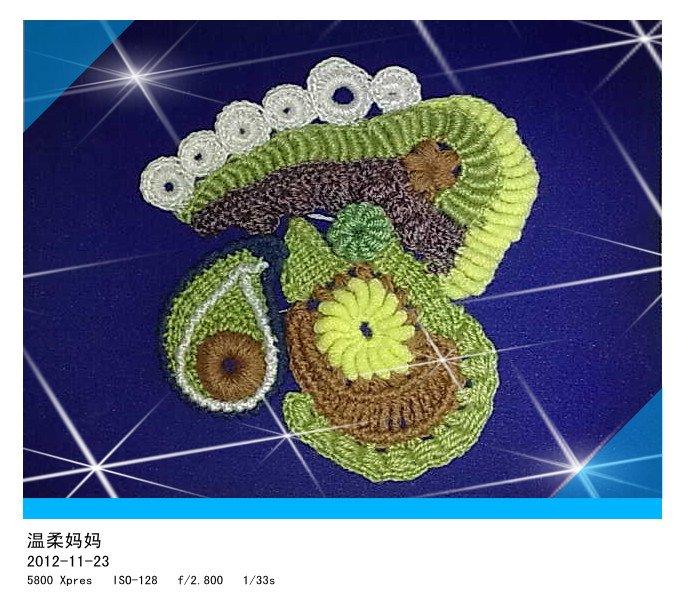 20121123218_副本.jpg