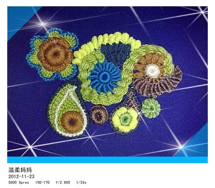 20121123224_副本.jpg