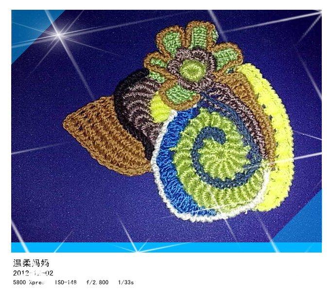 20121202234_副本.jpg