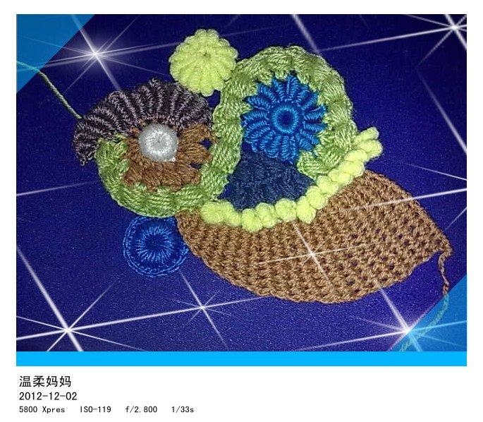 20121202237_副本.jpg