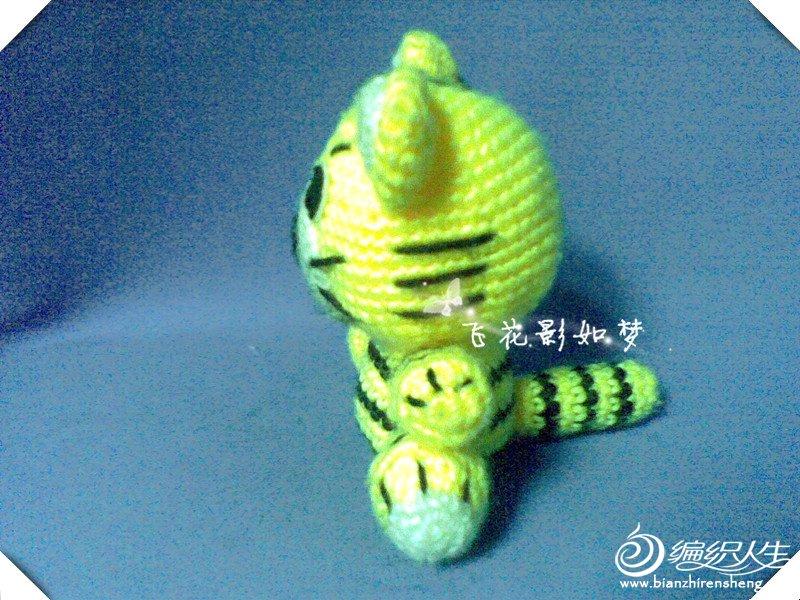 20130116(004)_副本.jpg