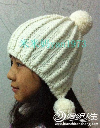 白帽子4.jpg