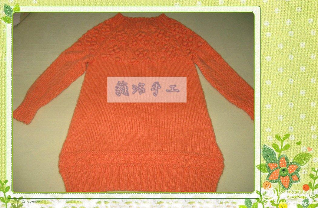 13-01橙豆-03.jpg