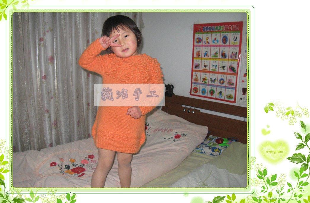 13-01橙豆-05.jpg