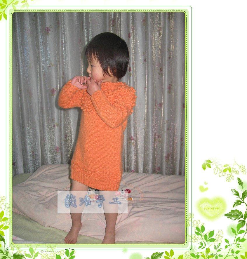 13-01橙豆-06.jpg