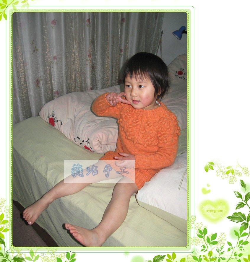 13-01橙豆-07.jpg