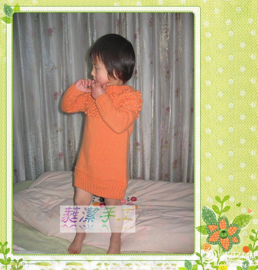 13-01橙豆-08.jpg