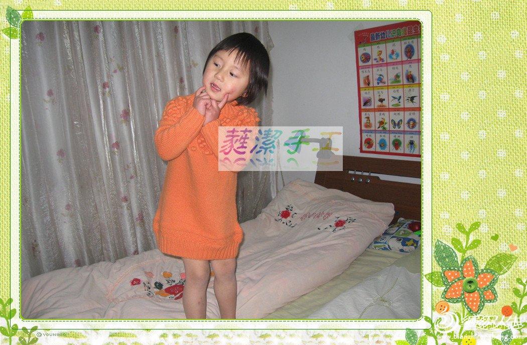 13-01橙豆-09.jpg