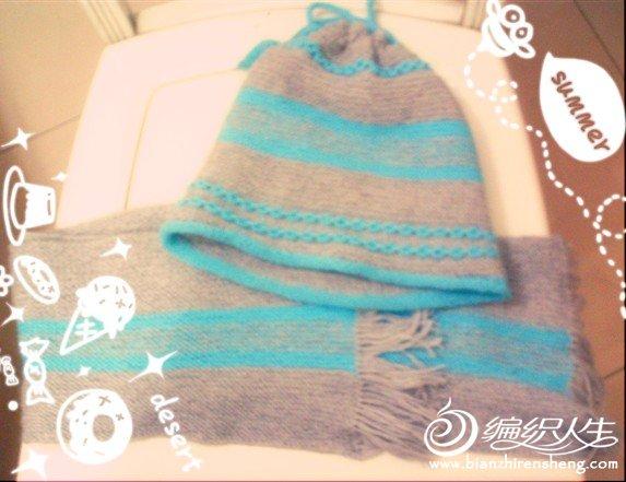 围巾+帽子