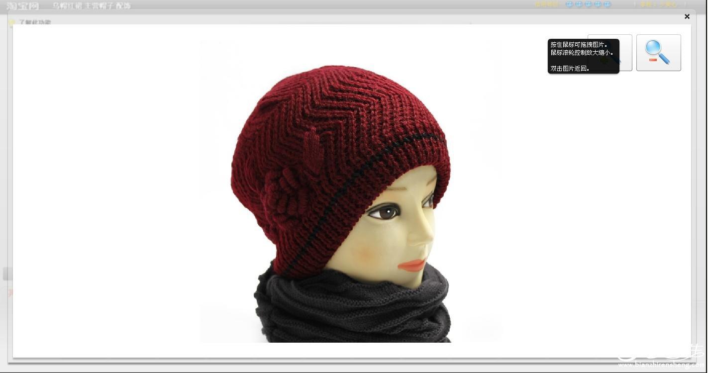 这款帽子如何织,哪们高手指点一下