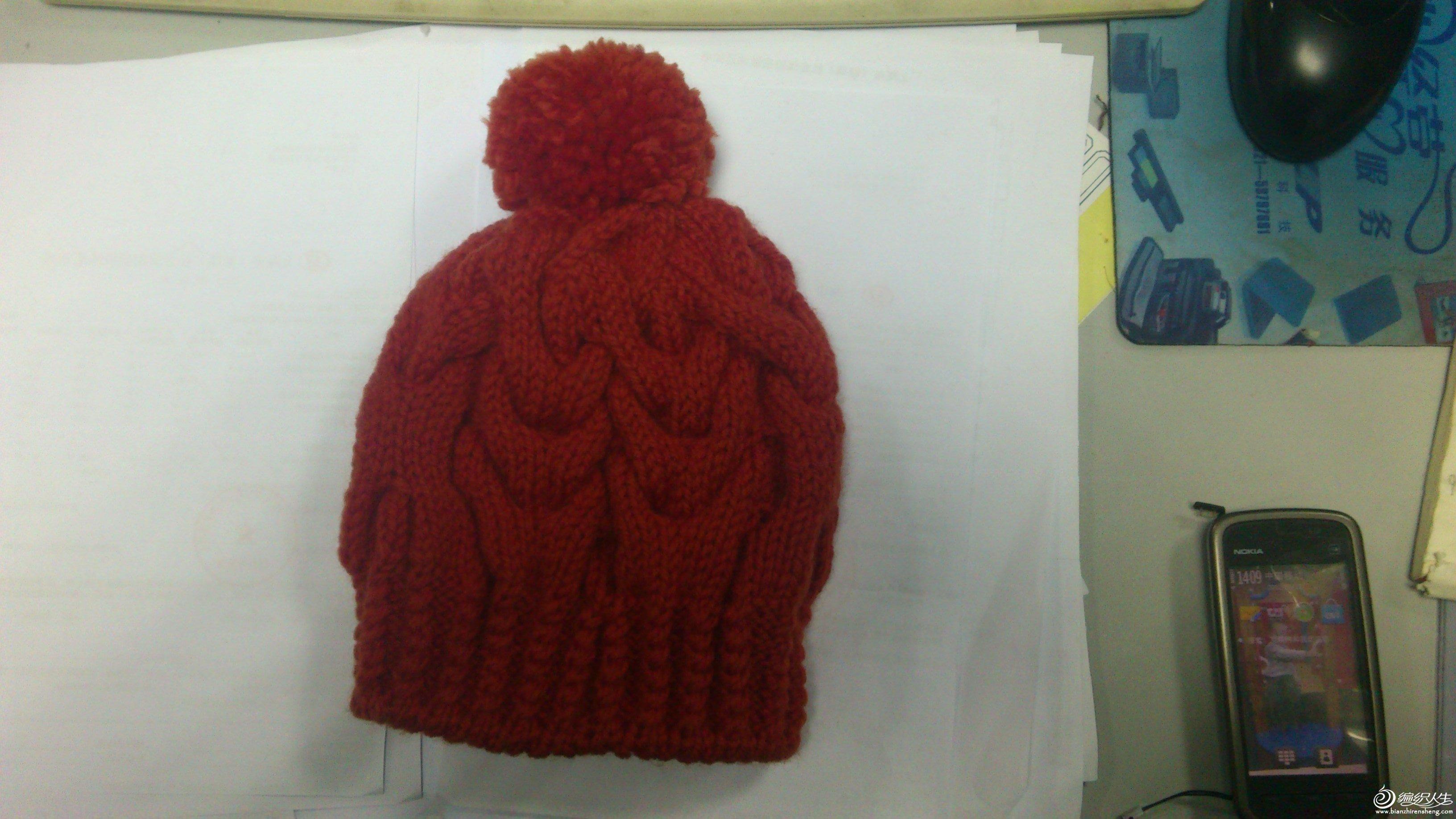 母子帽1.JPG