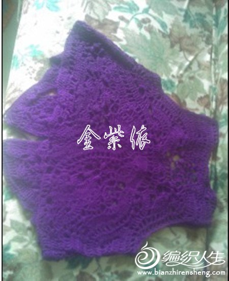 金紫依1.jpg
