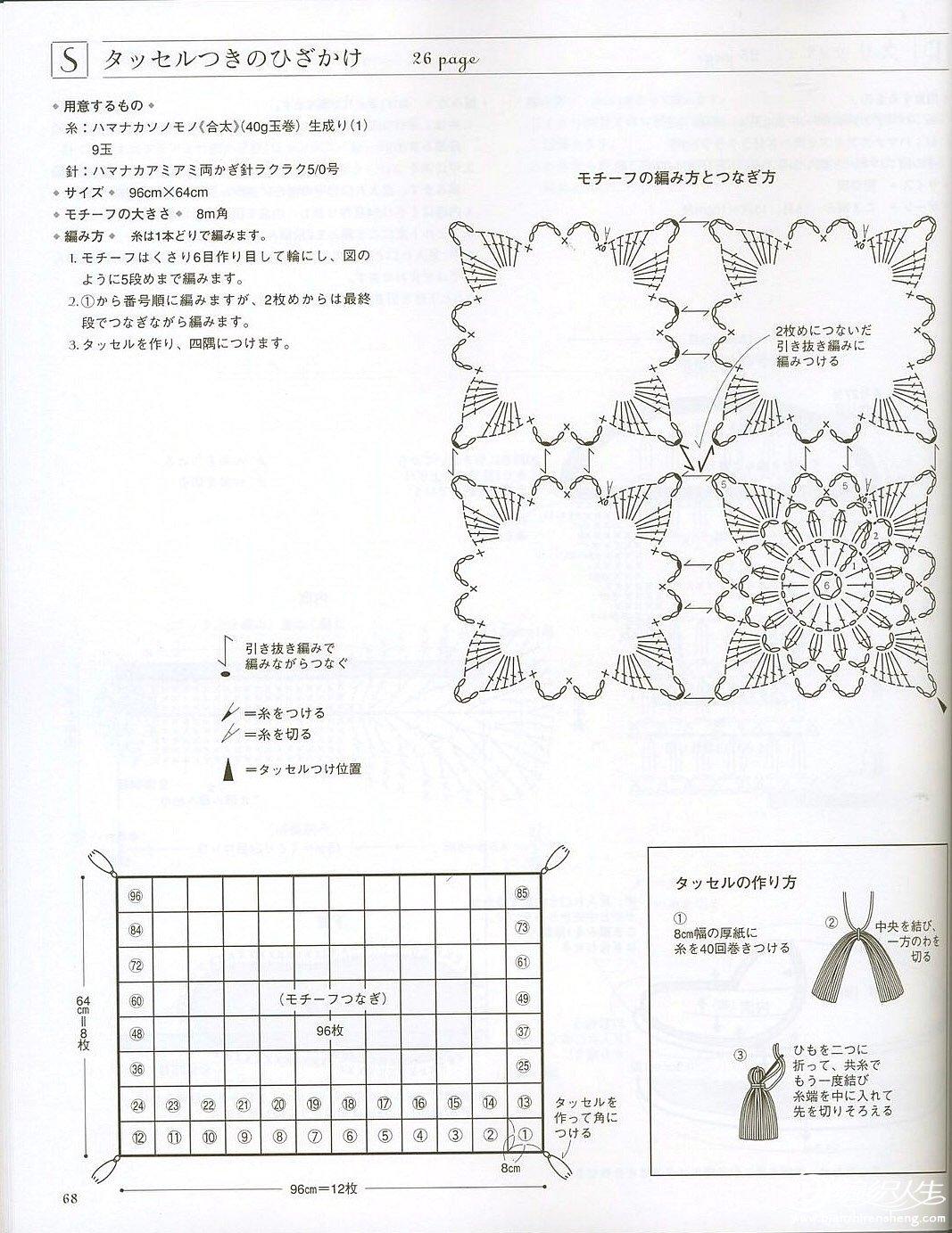 P.68.jpg