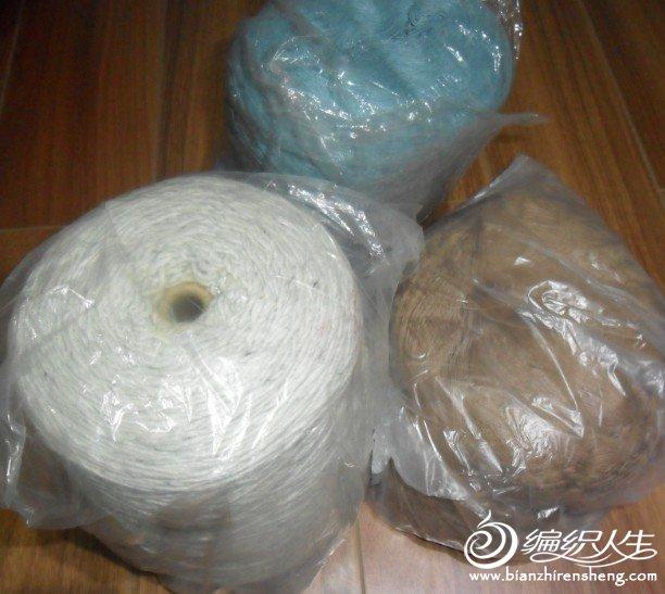 杏色羊毛绒 蓝色进口棉线 驼色棉线共1829克,100块包邮。.jpg
