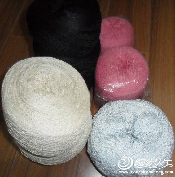 进口棉线杏色 蝴蝶羊毛粉红色 绢棉黑色 特色棉线共1770克,85块包邮。.jpg