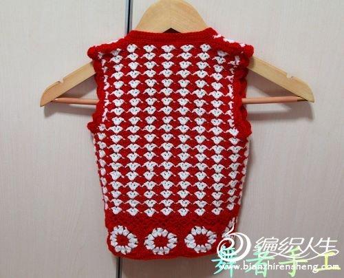 漂亮的红白配色开襟背心,后面.JPG