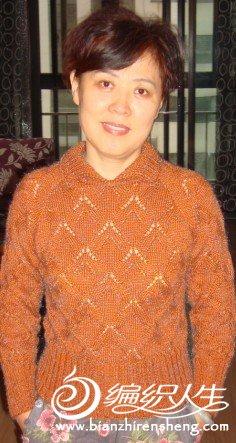马海毛镂空衫