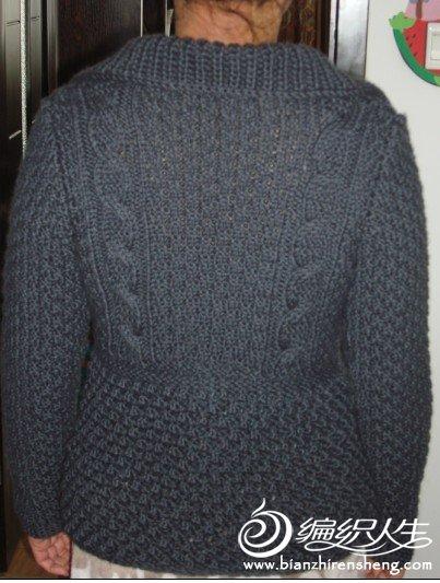 菠萝花棒针衫背面