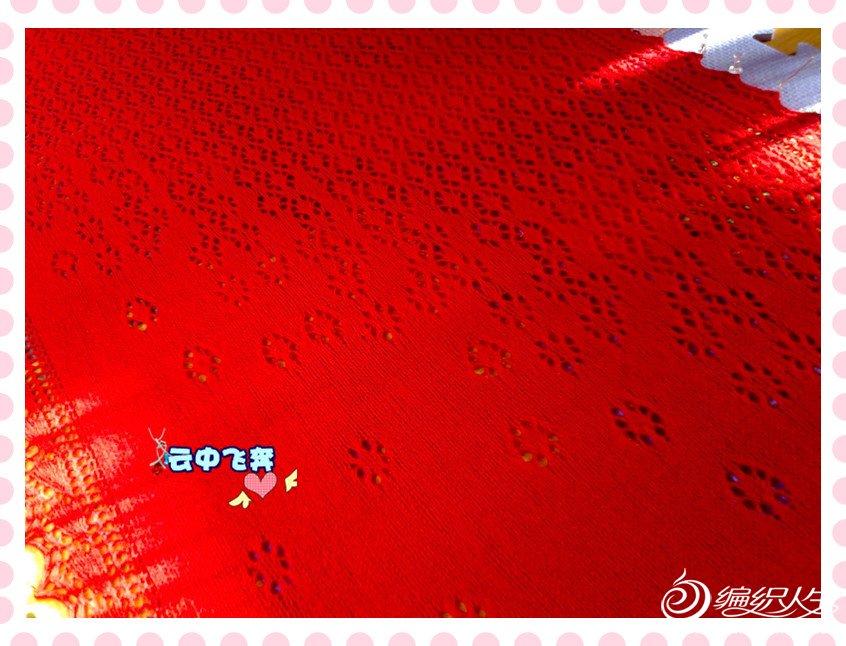 201301021123_副本.jpg