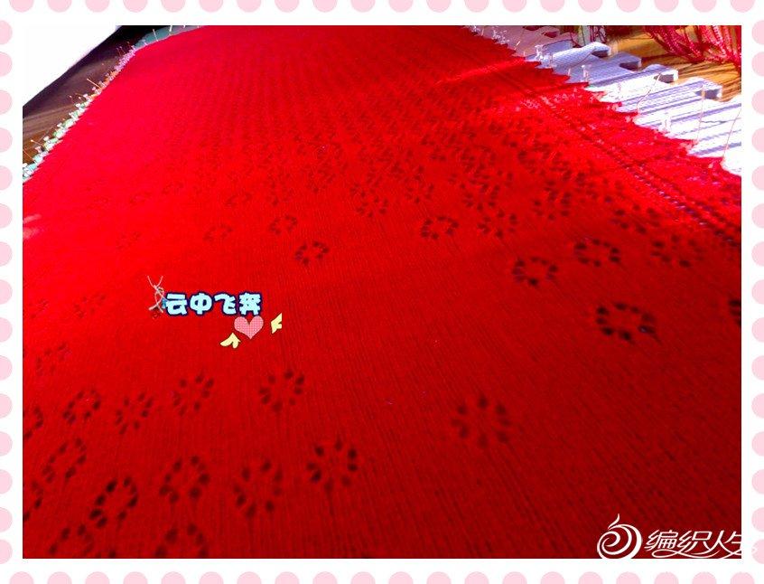 201301021124_副本.jpg