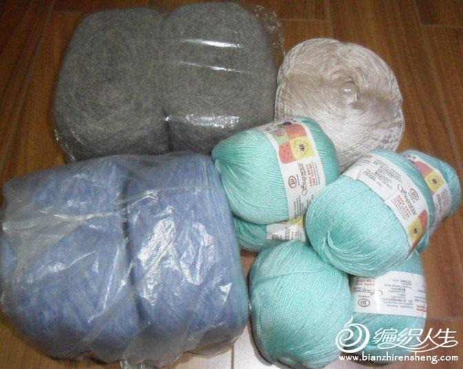 蓝白段染棉线 果绿蚕丝蛋白绒 灰色空心带圈圈 粉色绢棉共1670克,80块包邮。.jpg
