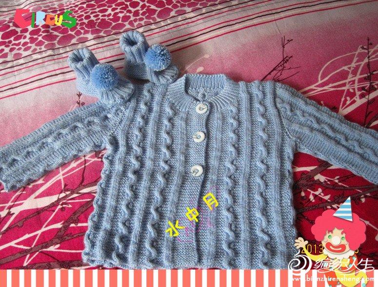蓝色宝宝衣1.jpg