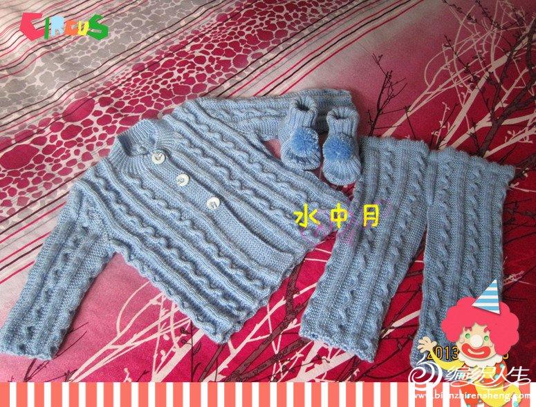 蓝色宝宝衣4 .jpg