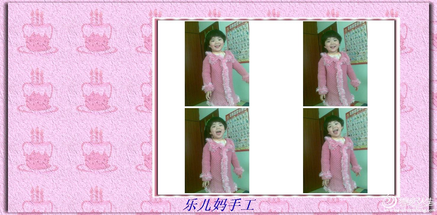 20130118(007_1).jpg