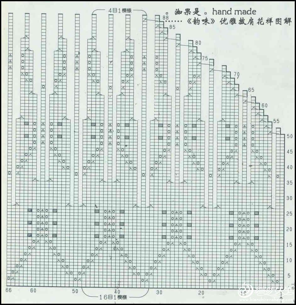 38(492-90)-1.jpg