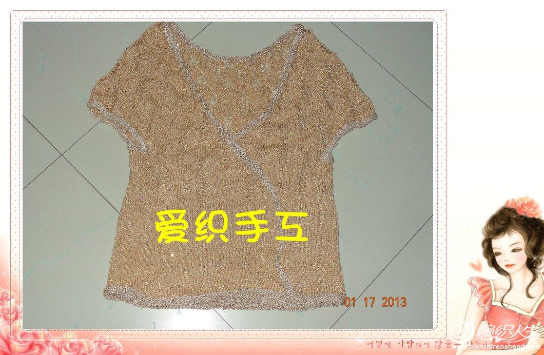 DSC02529_副本.jpg
