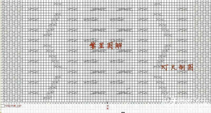 繁星图解_副本.jpg