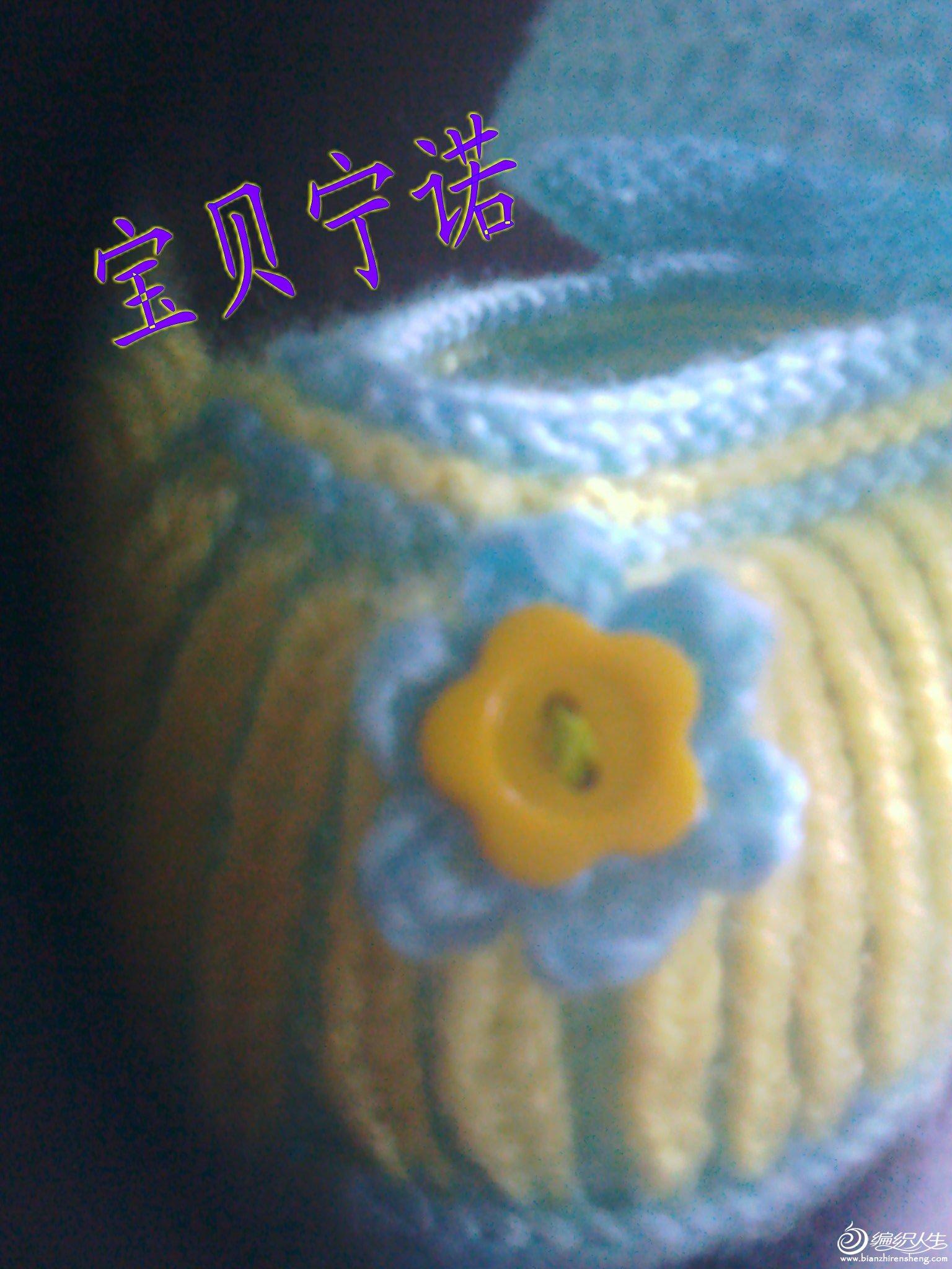 IMG_20120804_144324_conew1.jpg