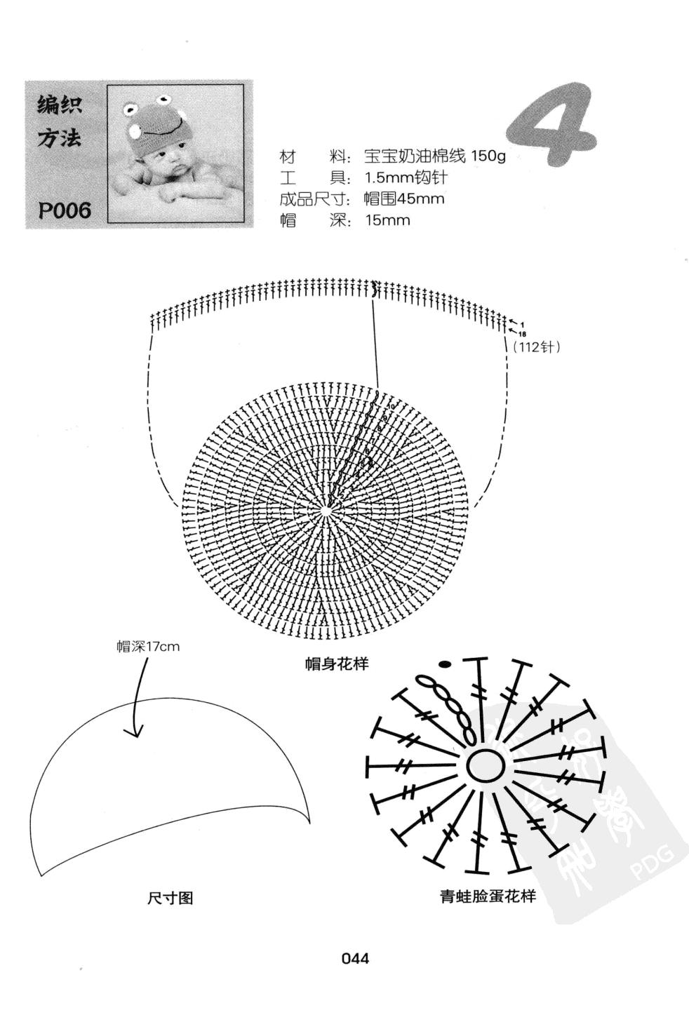 p (44).jpg