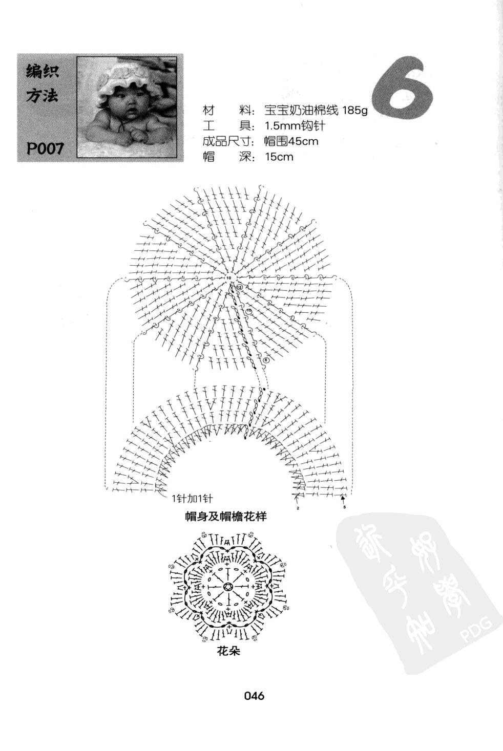 p (46).jpg